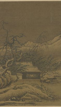 The Art of Chinese Landscape Paintings 83