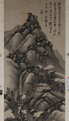 The Art of Chinese Landscape Paintings 99