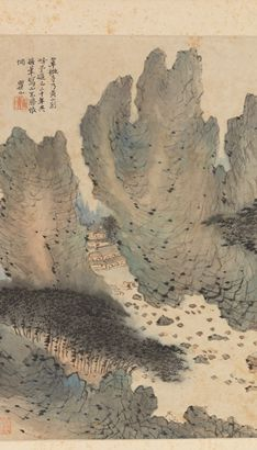 The Art of Chinese Landscape Paintings from 12th to 20th  Century 5