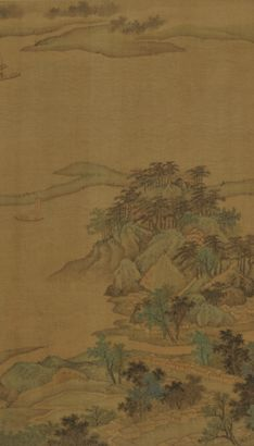 The Art of Chinese Landscape Paintings 21
