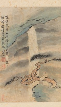 The Art of Chinese Landscape Paintings 10
