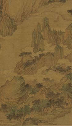 The Art of Chinese Landscape Paintings 27