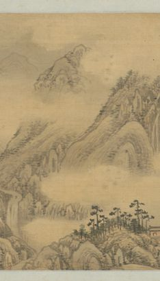 The Art of Chinese Landscape Paintings from 12th to 20th  Century 1