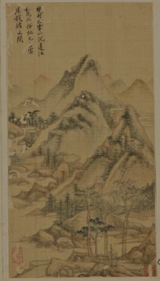 The Art of Chinese Landscape Paintings 67