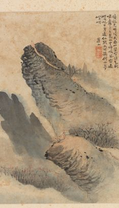 The Art of Chinese Landscape Paintings 11