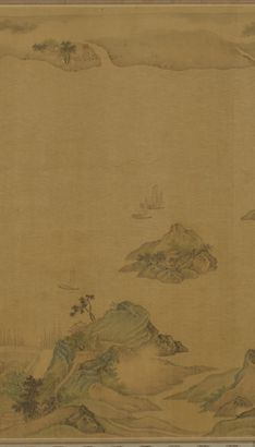 The Art of Chinese Landscape Paintings 37