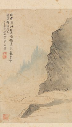 The Art of Chinese Landscape Paintings 13