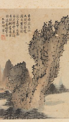 The Art of Chinese Landscape Paintings 8
