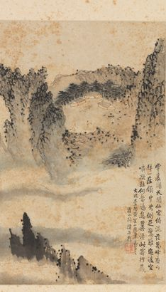 The Art of Chinese Landscape Paintings 15