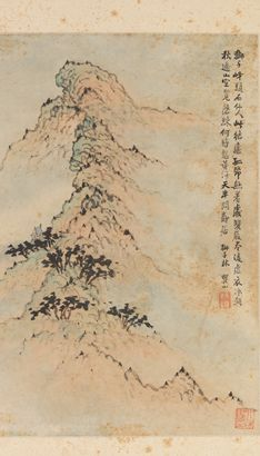 The Art of Chinese Landscape Paintings from 12th to 20th  Century 6