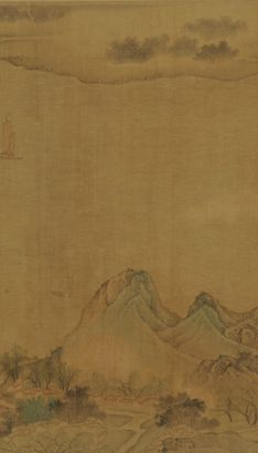 The Art of Chinese Landscape Paintings 24