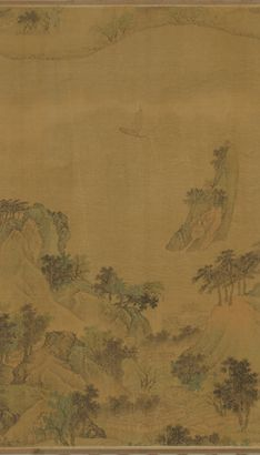 The Art of Chinese Landscape Paintings 44