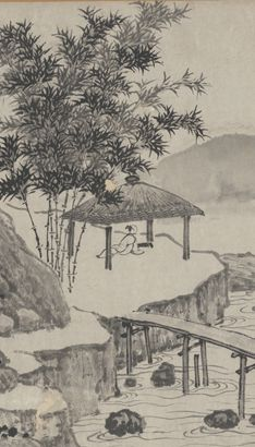 The Art of Chinese Landscape Paintings 110