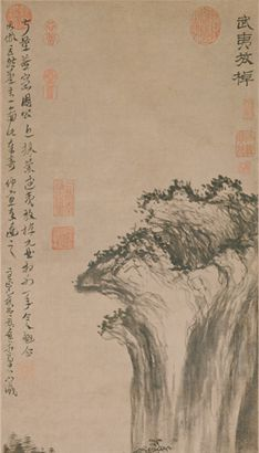 The Art of Chinese Landscape Paintings from 12th to 20th  Century 3