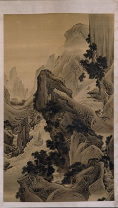 The Art of Chinese Landscape Paintings 33