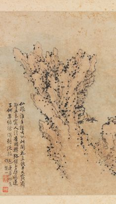 The Art of Chinese Landscape Paintings 9