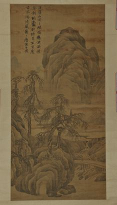 The Art of Chinese Landscape Paintings from 12th to 20th  Century 2