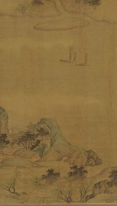 The Art of Chinese Landscape Paintings 23